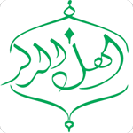 Ahl uz Zikr - Mobile Application - AlienTechSol